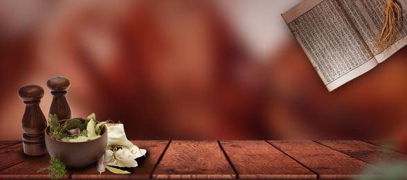 テクスチャ グランジ ビンテージ 古い 背景, ボーダー, 高齢, 空白 背景画像