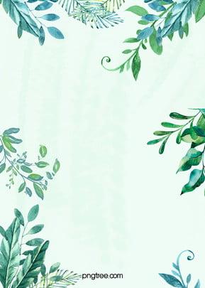 многослойный psd рекламы небольшой свежие растения границы фон , небольшой свежий, границы растений, границы Фоновый рисунок