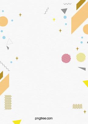 你好八月幾何背景素材 , 你好八月, 幾何, 紋理 背景圖片