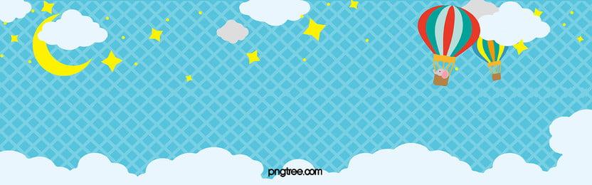 माँ और बच्चे कार्टून खंड ज्यामिति बच्चों का सा नीले रंग की पृष्ठभूमि, माँ-के लिए-बच्चे, माँ और बच्चे के उत्पादों, माँ और बच्चे के पोस्टर पृष्ठभूमि छवि
