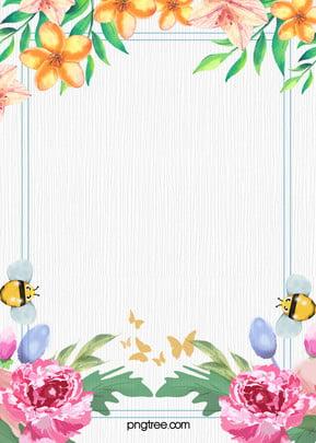 arte simple acuarela flor psd en capas fondo de publicidad , Simple, La Literatura Y El Arte, Watercolor Flowers Imagen de fondo
