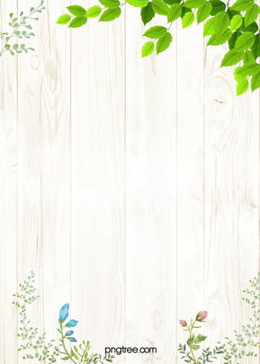 simple small fresh wood background psd layered advertising background , Simple, Leaves, Watercolor Background image