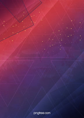 gorgeous geometric graphic nightclub poster background psd , Brilliant, Geometric, Shapes Background image