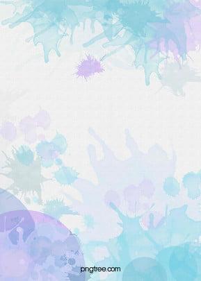 màu nước xanh chuyển đổi chương trình nền , Màu Nước, Đổ Dốc Màu, Màu Ảnh nền