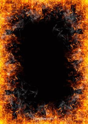 炎 炎 火 バーン 背景 , ホット, ライト, オレンジ 背景画像