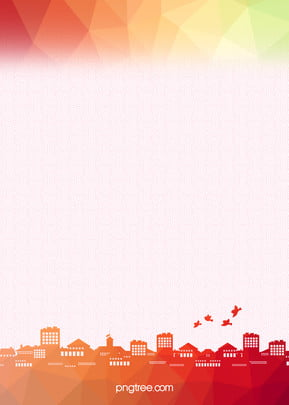 city silhouette campus games poster background psd , City, Silhouette, Campus Background image