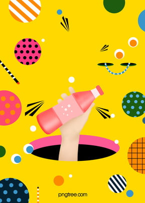 summer drink poster background , Drink, Publicity, Geometric Background image
