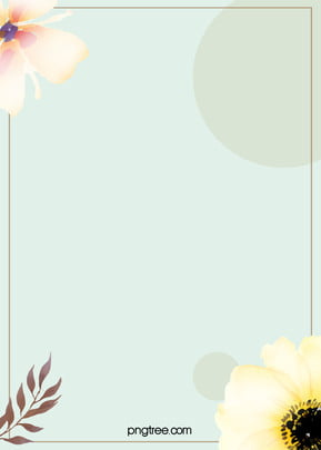 small fresh watercolor floral blue background psd layered advertising background , Watercolor, Flowers, Wireframe Background image