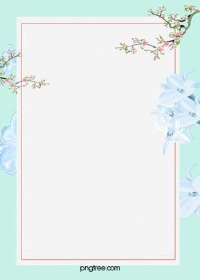 hoa nhỏ màu xanh tươi mát psdcomment phân tầng nền văn nghệ quảng cáo , Tươi Tỉnh Nhỏ., Những Bông Hoa., Văn Nghệ Ảnh nền