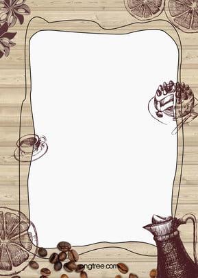 हाथ खींचा विंटेज कॉफी खाद्य पोस्टर पृष्ठभूमि , हाथ चित्रित, कॉफी बीन्स, विंटेज शैली पृष्ठभूमि छवि