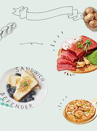 food menu tarifa refeição fundo, A Cozinha, Gourmet, Restaurante Imagem de fundo