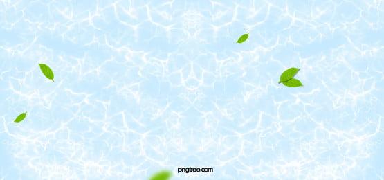 गर्मियों में मेकअप ताजा पानी की लहर नीले रंग की पृष्ठभूमि, सौंदर्य, गर्मियों में मेकअप, गर्मियों में सूरज पृष्ठभूमि छवि