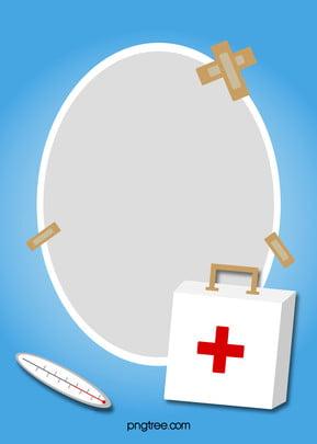 icono set web símbolo antecedentes , Botones, Botón, Signo Imagen de fondo