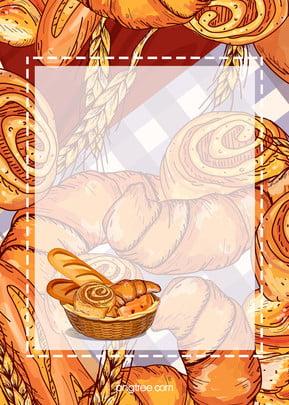 diy bake bakery poster psd layered background , Diy, Baking, Bakery Background image