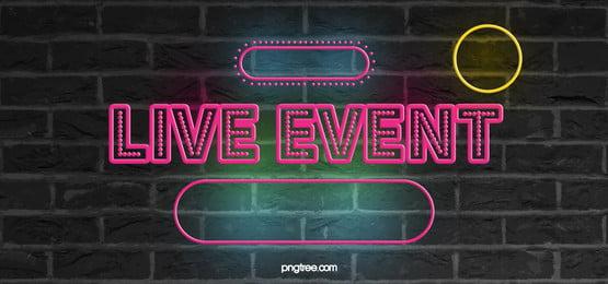 kapal angin lampu neon bar konsert pihak poster latar belakang jpa, Lampu Neon, Bar, Konsert imej latar belakang