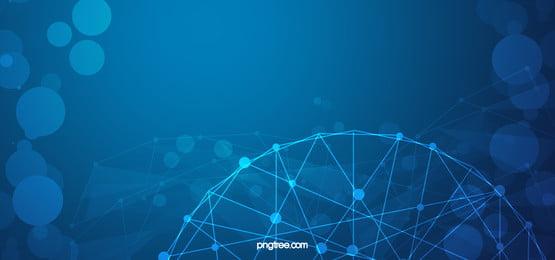 biru silau dunia banner teknologi, Teknologi Latar Belakang, Biru Teknologi, Tinggi-end imej latar belakang