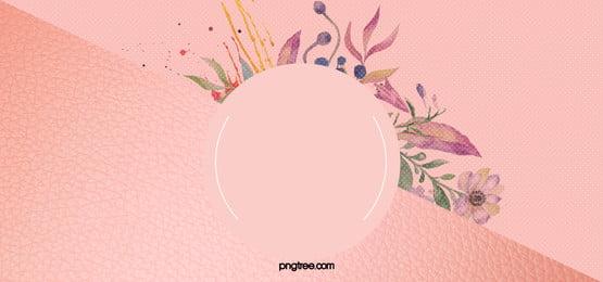आकर्षक शादी के निमंत्रण, शादी, शादी, गुलाबी पृष्ठभूमि छवि