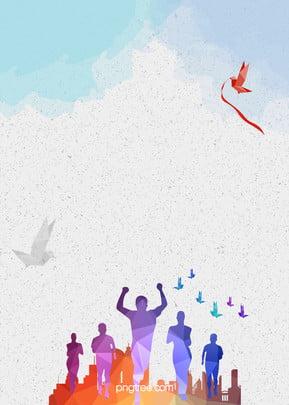 水彩 ドロー 水 液体 背景 , テクスチャ, クリア, スプラッシュ 背景画像