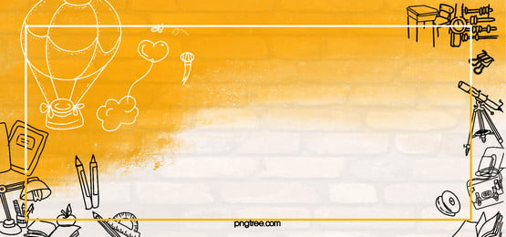 School Banner Background 1900 Best Banner Images Free Download Pngtree