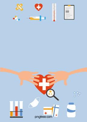 dược phẩm thiết bị y tế phẳng mát mẻ rất đơn giản , Mát Mẻ, Rất đơn Giản., Phẳng Ảnh nền