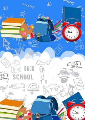 school season discounts enjoy posters background material , School, Season, Alarm Background image