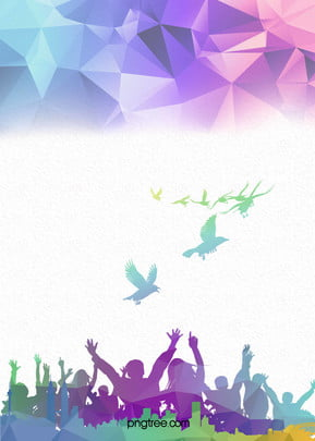 welcome to new school poster background psd , School, Season, Welcome Background image