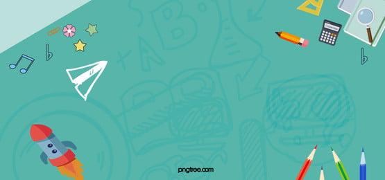 デザイン アート グラフィック パターン 背景, 壁紙, 波, マップ 背景画像