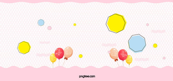 cute pink plaid baby products promotional posters background psd, Lovely, Pink, Lattice Background image