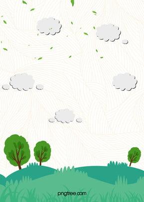 fresh cartoon trees kindergarten enrollment poster background psd , Cartoon, Tree, Kindergarten Background image