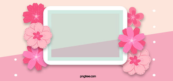 Frame Icon Cartão Papel Background Boutique Conjunto Design Imagem Do Plano De Fundo