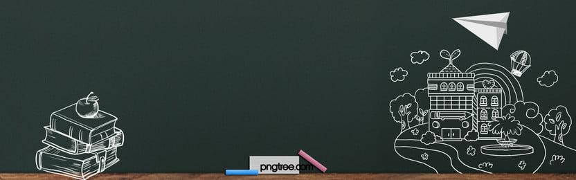 sekolah tangan dicat papan tulis hijau banner, Sekolah Membuka, Sekolah Musim, Peralatan Baru Untuk Pembukaan Sekolah imej latar belakang