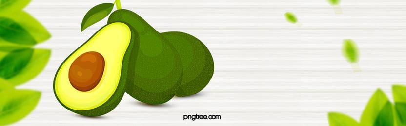 एवोकैडो सरल ग्रीन बैनर, एवोकैडो, फल, प्रोन्नति पृष्ठभूमि छवि