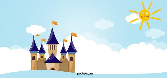 कार्टून महल परियों की कहानी महल, कार्टून, महल, परी कथा महल पृष्ठभूमि छवि