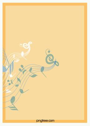 nota muzik poster latar belakang , Muzik Poster, Musik Latar Belakang, Perhatikan Poster imej latar belakang