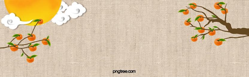 खुश मध्य शरद ऋतु समारोह तेंदू के पेड़ की बनावट के कत्थई बैनर, मध्य शरद ऋतु समारोह, मध्य शरद ऋतु महोत्सव पोस्टर, मध्य शरद ऋतु समारोह शब्द पृष्ठभूमि छवि