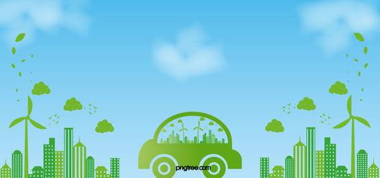 icon environment symbol ecology background, Sign, Graphic, Leaf Background image