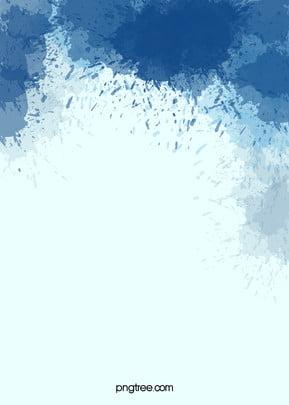 tempo sky aquarela gelo background , Claro, Nuvens, Luz Imagem de fundo
