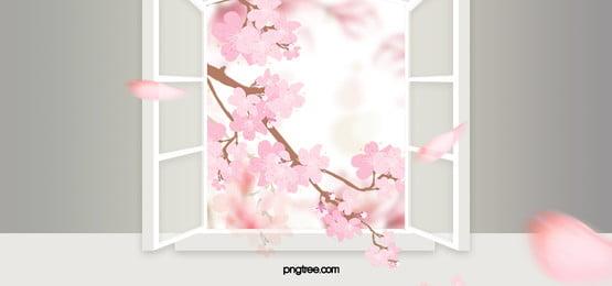 अस्थायी पंखुड़ियों ताजा बिजली आपूर्तिकर्ता रोमांटिक बैनर, फ्लोट कली फूलदान, आकर्षक, ऑनलाइन खुदरा विक्रेताओं पृष्ठभूमि छवि