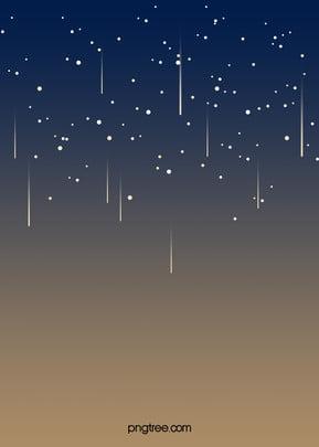 सरल रात आकाश पृष्ठभूमि पैनल , की तरह ताजा हवा के एक सांस, सरल, रात को आसमान पृष्ठभूमि छवि