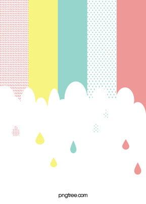 रचनात्मक ज्यामितीय पॉप हवा के प्रचार पृष्ठभूमि , ज्यामिति, सरल, पॉपर हवा पृष्ठभूमि छवि