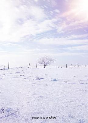 낭만 청신 파란색 자주색 점차 변화 겨울 설경 배경 , 낭만, 청신, 파란색 자주색 배경 이미지
