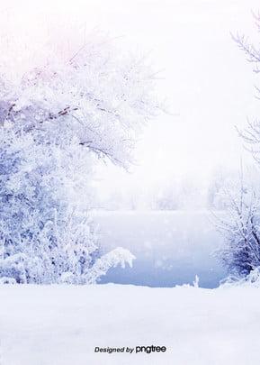 冬の雪景色の背景 , N 冬, N 木, ロマンチック 背景画像