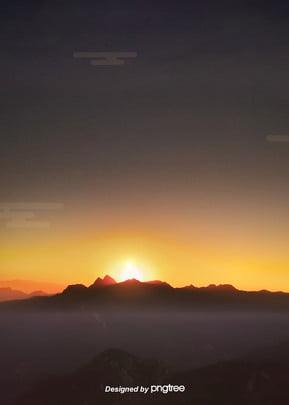 肝薬の伝統インクの新年の海景の背景 肝薬 雲 背景 背景画像