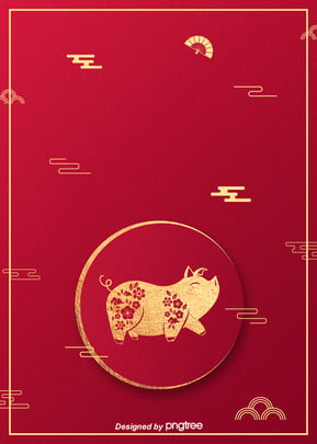 the traditional pattern of the golden pig year  red and gold background , Advanced, Cloud, Gold Background image
