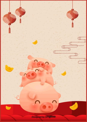 cute pig year chinese new year poster background , Year Of The Pig, Pig, Spring Festival Background image
