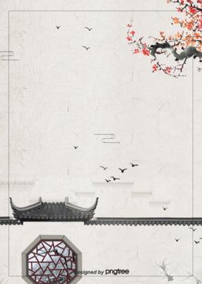 伝統建築の新年の背景 肝薬 雲 雁 背景画像