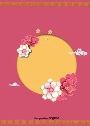 hồng hoa tết truyền thống của khung nền nguyên tố , Thuốc Gan, Hoa, Mô Hình Ảnh nền