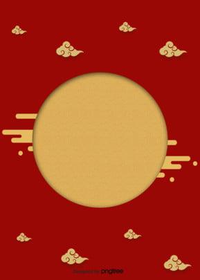 nguyên mẫu gan giai đoạn vận đỏ năm mới của nền , , 2019, Dùng Ảnh nền