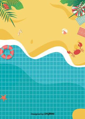 夏天沙灘背景文宣圖片 , 卡通, 可愛, 夏天 背景圖片