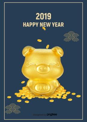 o pano de fundo para um cartaz azul ouro , 2019, O Fígado, Linda Imagem de fundo
